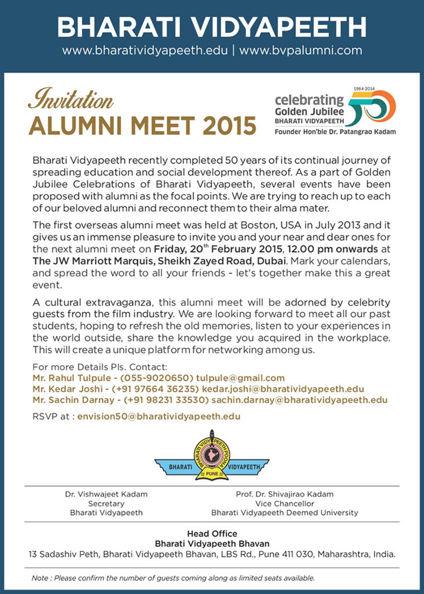 Bhartiya Vidyapeeth Alumni Meet 2015