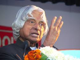 nanotechnology with A P J Abdul Kalam