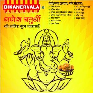 Bikanervala: Ganesh Chaturthi