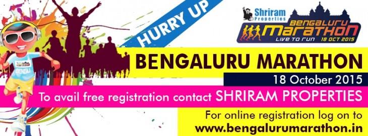 Shriram Properties sponsors the Bengaluru Marathon 2015