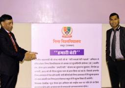 NIMS Chairman Balbir Singh Tomar