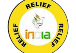 Relief India Trust, an NGO offering assistance at various levels