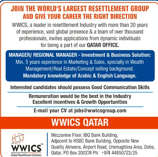 WWICS calls applications for Regional Manager at Qatar