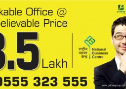 Now owning an office space in NCR is more convenient as Adhar Group has brought an opportunity to book the office space at nominal price of Rs 3.5 lakh at National Business Center (NBC) of Greater Noida West.