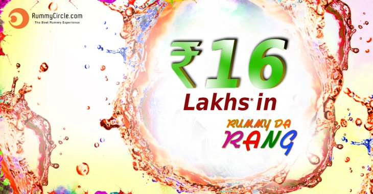 Continue Holi madness with Rummy Da Rang by RummyCircle