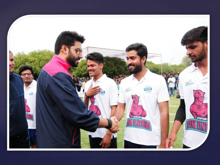 Abhishek Bachchan's Jaipur Pink Panthers took the challenge of JECRC students