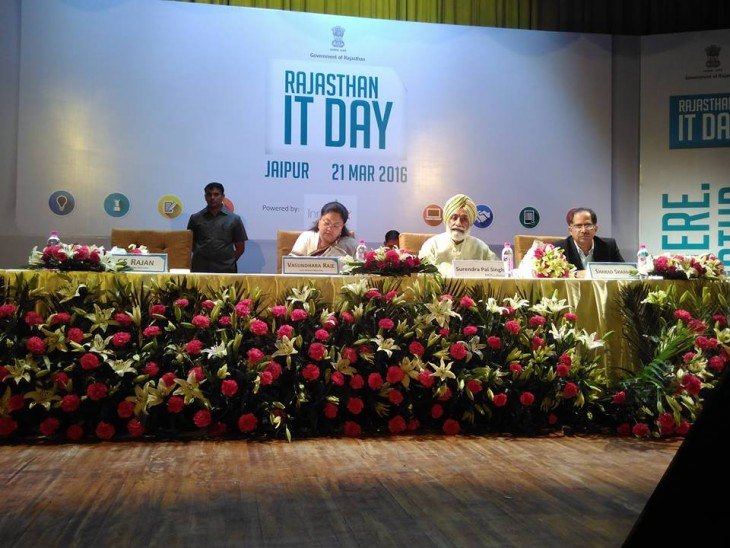 Rajasthan celebrates its IT Day 2016 with JECRC students