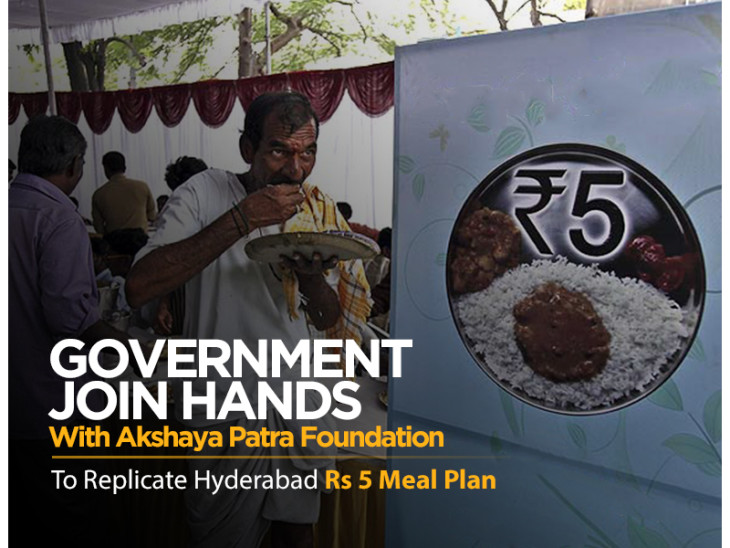 Government Join Hands With Akshaya Patra Foundation To Replicate Hyderabad Rs 5 Meal Plan.