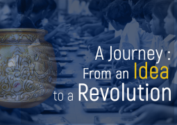 The Journey From an Idea to a Revolution.