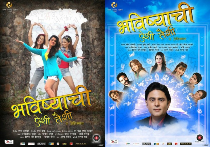 Celebrity astrologer Dr Sundeep Kochar to debut in Marathi films with Bhavishyachi Aishi Taishi