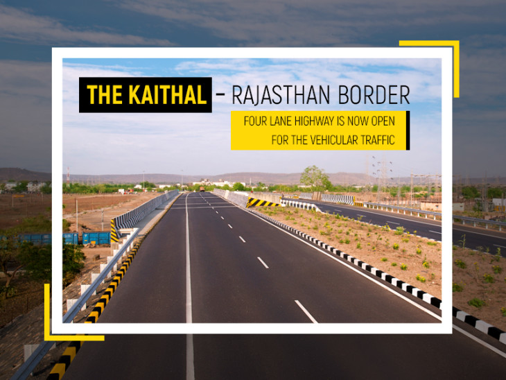 Kaithal-Rajasthan four-lane highway is now open for vehicular traffic