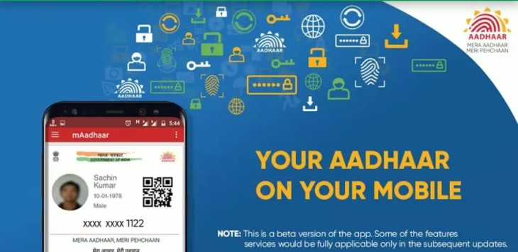 mAadhaar app crossed 10 lakh downloads; Learn how to download