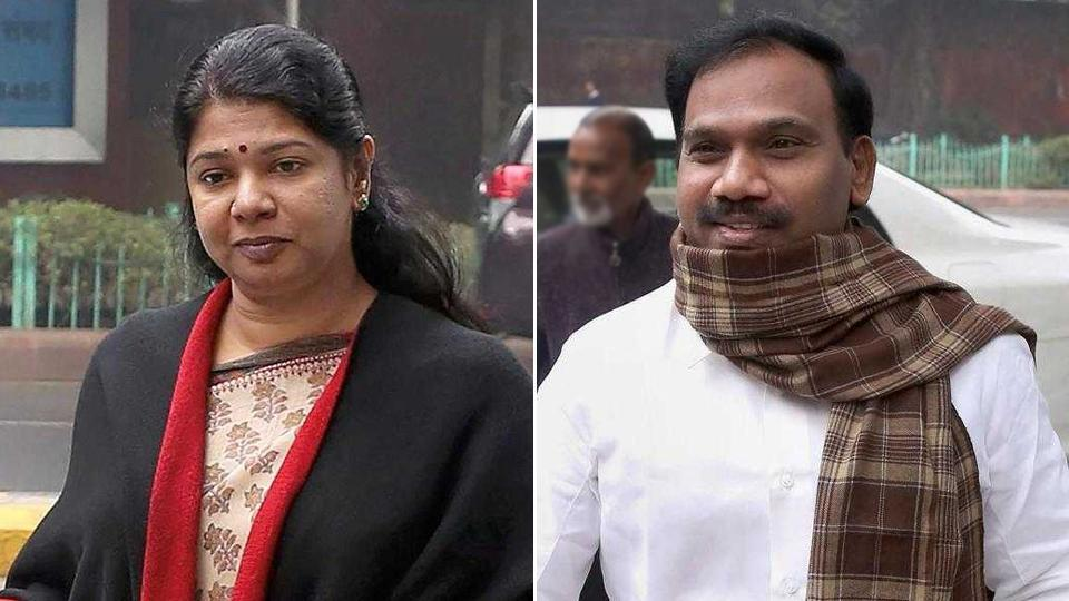 2G Scam Court Verdict