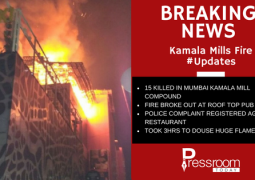 Mumbai Kamala mills fire death toll rises to 19 people