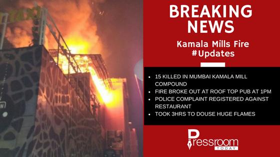 Mumbai kamalamills fire