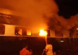 Bihar: Patna Mokama Train fire broke out; no casualties