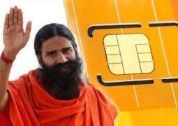 "Baba Ramdev Launched ""Swadeshi Samriddhi SIM card"" with great offers."