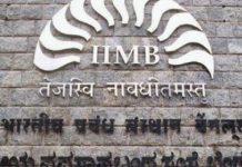 IIMB alumni association leadership conclave