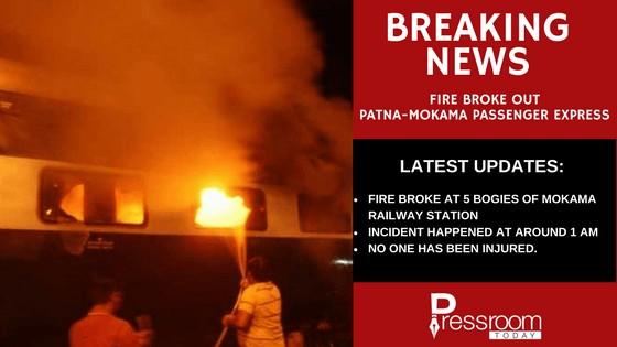 Patna Mokama Train fire