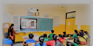 Smart Classroom by Educomp Shantanu Prakash