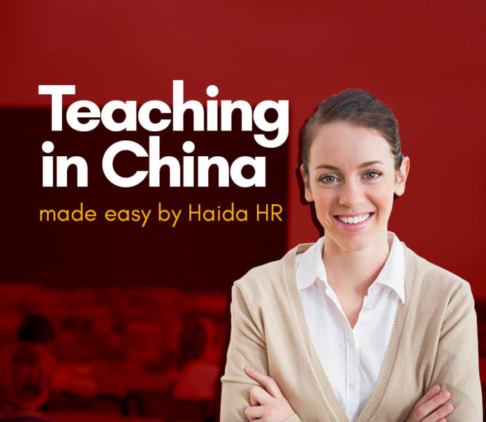 Haida HR welcomes foreign teachers to new semester with DIY Mooncake activity