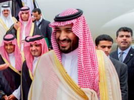 Members of Saudi royal family