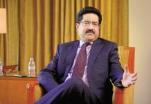 KM Birla, Birla Group Holdings,