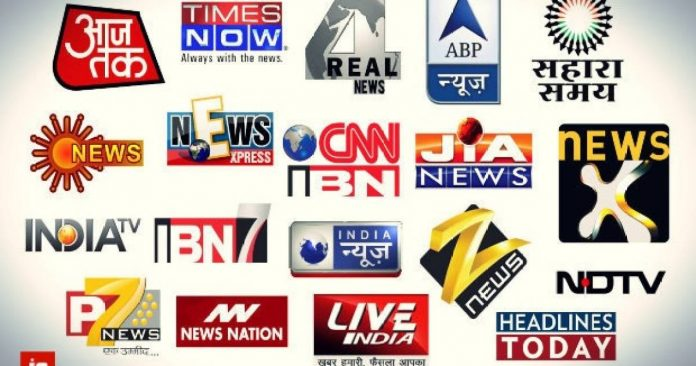 Indian media is silent on burning issues