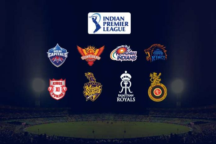 Why IPL 2020 will be different than the previous seasons uae