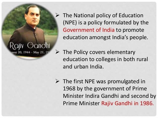 National Policy for Education rajiv gandhi