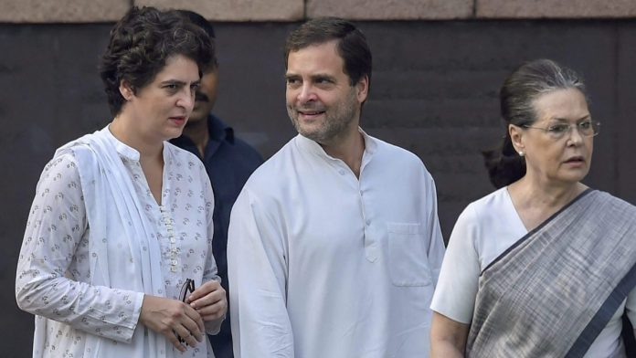 Why Priyanka Gandhi cannot become the Prime Minister of India