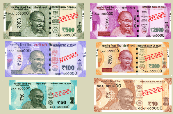 mahatma-gandhi appeared in indian currency