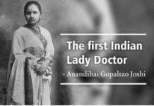 Dr-Anandibai-Gopalrao-Joshi-1024x598